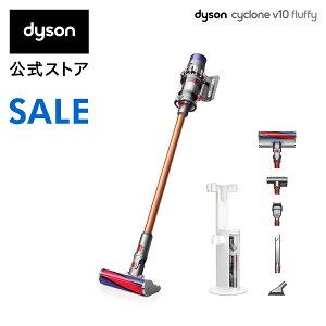 ダイソンDysonV10Fluffyサイクロン式コードレス掃除機dysonSV12FF2018年モデル【新品/メーカー2年保証】