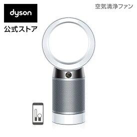 【ウイルス対策】ダイソン Dyson Pure Cool DP04 WS N 空気清浄テーブルファン 扇風機 ホワイト/シルバー