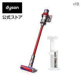 【直販限定】【フロアドック付セット】ダイソン Dyson Cyclone 10 サイクロン式 コードレス掃除機 dyson SV12FF OLB 2018年モデル