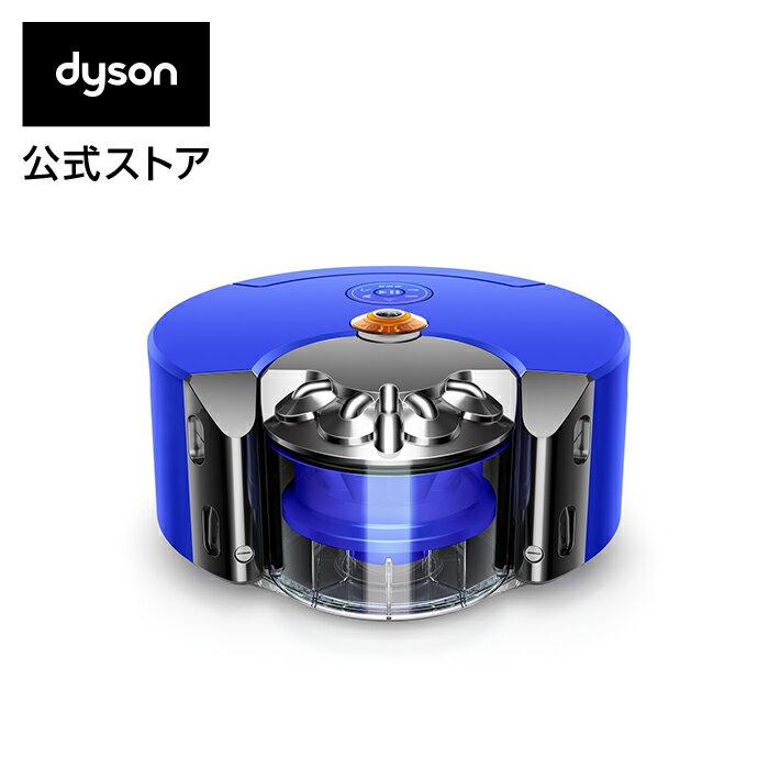 ダイソン Dyson 360 Heurist ロボット掃除機 サイクロン式 RB02BN