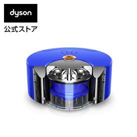 ダイソン Dyson 360 Heurist ロボット掃除機 サイクロン式 掃除機 dyson RB02BN 2019年モデル