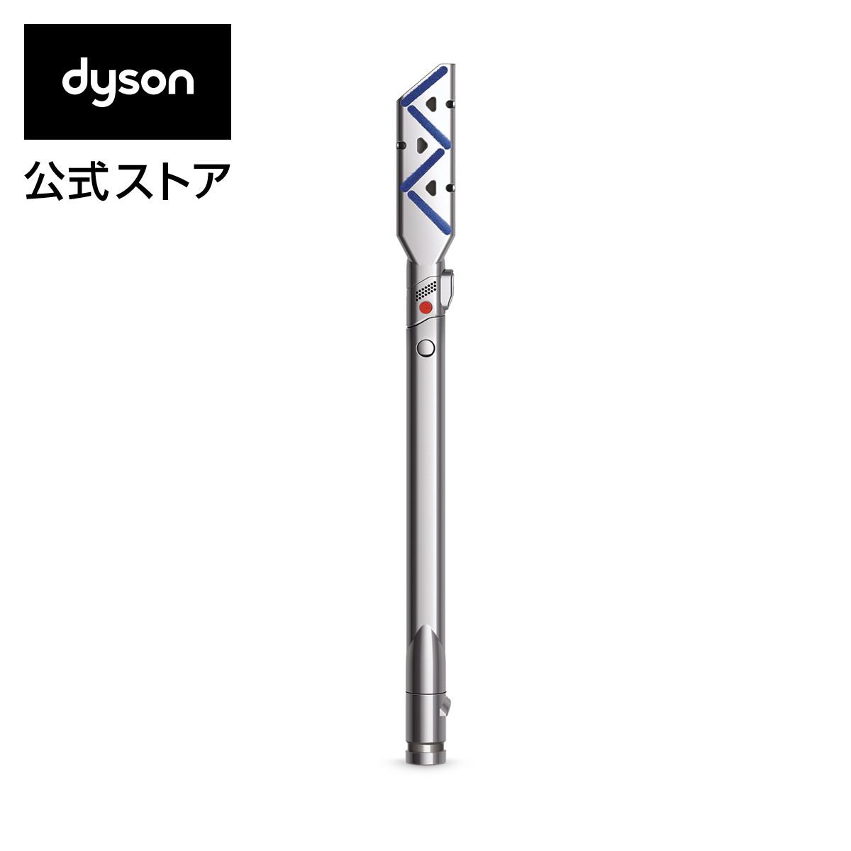 ダイソン リーチアンダーツール|Dyson Reach under tool【新品】