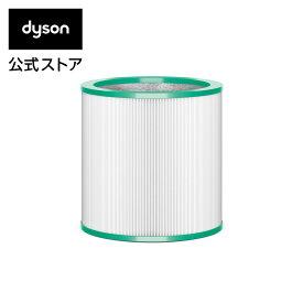 ダイソン Dyson Pure シリーズ交換用フィルター(TP03/TP02/TP00/AM11用)