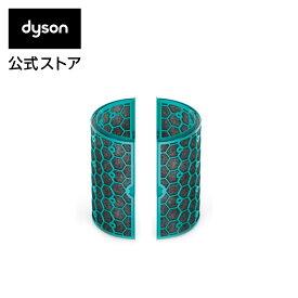 ダイソン Dyson Pure シリーズ交換用 活性炭フィルター(TP04/DP04/HP04用)