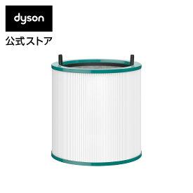 ダイソン Dyson Pure シリーズ交換用フィルター(TP03, TP02, TP00, AM11, BP01用)