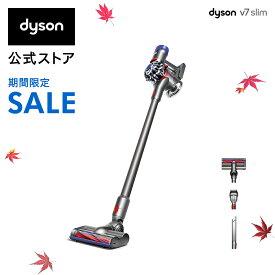 21%OFF【在庫限り】30日11:59amまで!ダイソン Dyson V7 Slim サイクロン式 コードレス掃除機 dyson SV11SLM 軽量モデル