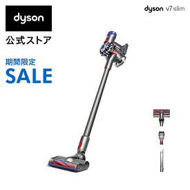 21%OFF【期間限定価格】27日23:59まで!ダイソン Dyson V7 Slim サイクロン式 コードレス掃除機 dyson SV11SLM 軽量モデル