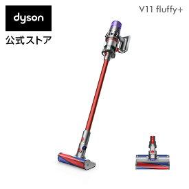 ダイソン Dyson V11 Fluffy+ サイクロン式 コードレス掃除機 dyson SV14FFCOM 2019年最新モデル