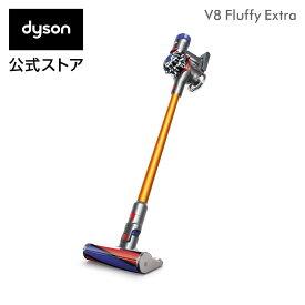【期間限定20%ポイントバック】31日9:59amまで!ダイソン Dyson V8 Fluffy Extra サイクロン式 コードレス掃除機 dyson SV10FF EXT