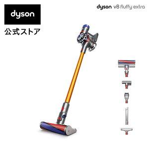 ダイソンDysonV8FluffyExtraサイクロン式コードレス掃除機dysonSV10FFEX