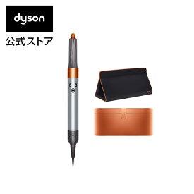 ダイソン Dyson Airwrap Complete 収納バッグ付き [HS01 COMP SSC TB] ダイソン エアラップ コンプリート(シルバー/コッパー)