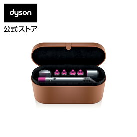 【特別プレゼント付き:別送】ダイソン Dyson Airwrap Volume + Shape [HS01 VNS FN] ダイソン エアラップ ボリュームアンドシェイプ(ニッケル/フューシャ)
