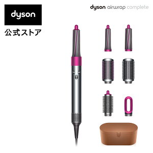 DysonAirwrapスタイラー(ダイソンエアラップ)Volume+ShapeHS01VNSFN