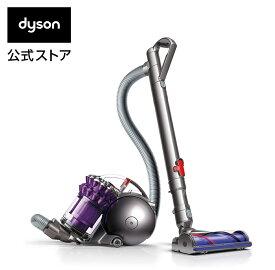 【18日17:00 SALE開始】ダイソン Dyson Ball Animalpro CY25AN サイクロン式 キャニスター型掃除機
