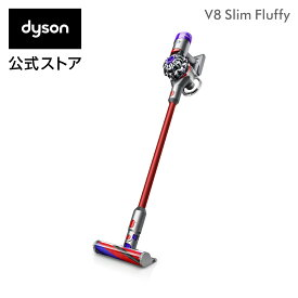 【軽量モデル】ダイソン Dyson V8 Slim Fluffy サイクロン式 コードレス掃除機 dyson SV10K SLM