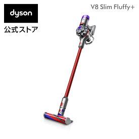 【最新軽量モデル】ダイソン Dyson V8 Slim Fluffy+ サイクロン式 コードレス掃除機 dyson SV10K SLM COM 軽量モデル