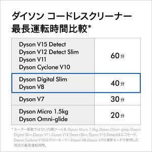【在庫切れ・入荷未定】【軽量モデル】ダイソンDysonV8SlimFluffy+サイクロン式コードレス掃除機dysonSV10KSLMCOM