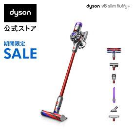 9%OFF【期間限定価格】27日23:59まで!【軽量モデル】ダイソン Dyson V8 Slim Fluffy+ サイクロン式 コードレス掃除機 dyson SV10K SLM COM