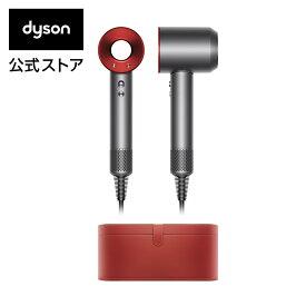 【数量限定レッド・収納ボックス付き】ダイソン Dyson Supersonic Ionic (アイアン/レッド) 【収納スタンドプレゼント:別送】 HD03ULF IIR ヘアドライヤー ドライヤー