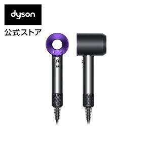 ダイソンDysonSupersonicIonic(ブラック/パープル)HD03ULFBBNPヘアドライヤードライヤー
