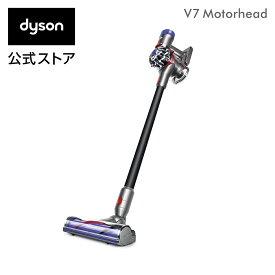 【数量限定 Black Edition】ダイソン Dyson V7 Motorhead サイクロン式 コードレス掃除機 dyson SV11 MH BK 直販限定モデル