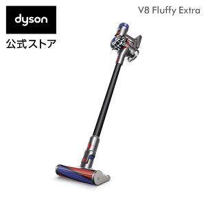 ダイソンDysonV8FluffyExtraサイクロン式コードレス掃除機dysonSV10FFBK