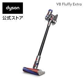 【30%OFF 17日23:59まで】【数量限定 Black Edition】ダイソン Dyson V8 Fluffy Extra サイクロン式 コードレス掃除機 dyson SV10 FF BK 直販限定モデル