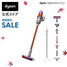 15%OFF【在庫限り】【期間限定価格さらにポイント5倍】26日23:59まで!【軽量でパワフル】ダイソン Dyson Digital Slim Fluffy+ サイクロン式 コードレス掃除機 dyson SV18FFCOM 2020年モデル