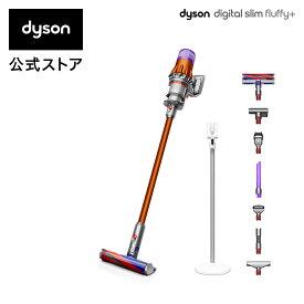 【期間限定15%OFF】【軽量でパワフル】ダイソン Dyson Digital Slim Fluffy+ サイクロン式 コードレス掃除機 dyson SV18FFCOM 2020年モデル