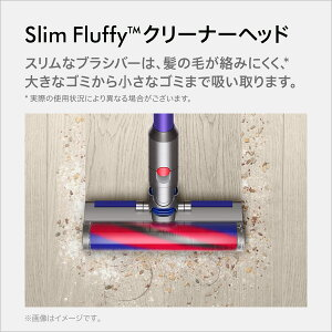 【新発売】ダイソンDysonDigitalSlimFluffyProサイクロン式コードレス掃除機dysonSV18FFPRO2020年最新モデル