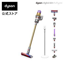 【期間限定14%OFF】【軽量でパワフル】ダイソン Dyson Digital Slim Fluffy Pro サイクロン式 コードレス掃除機 dyson SV18FFPRO 2020年モデル