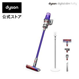 【軽量でパワフル】ダイソン Dyson Digital Slim Fluffy サイクロン式 コードレス掃除機 dyson SV18FF 2020年モデル