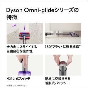 【4/7新発売】ダイソンDysonOmni-glideComplete+サイクロン式コードレス掃除機dysonSV19OFCOM2021年最新モデル