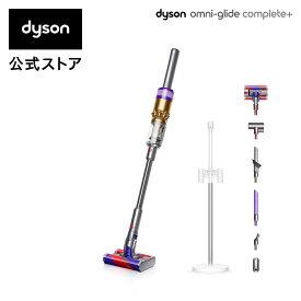 【4/7新発売】ダイソン Dyson Omni-glide Complete+ サイクロン式 コードレス掃除機 dyson SV19OFCOM 2021年最新モデル【フローリング専用】