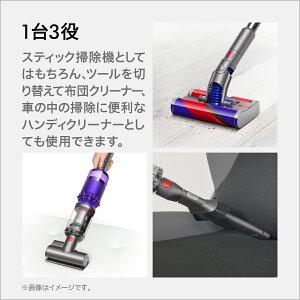 【4/7新発売】ダイソンDysonOmni-glideCompleteサイクロン式コードレス掃除機dysonSV19OF2021年最新モデル
