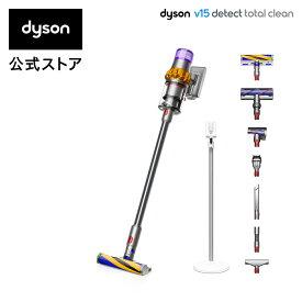 【5/26新発売】ダイソン Dyson V15 Detect Total Clean サイクロン式 コードレス掃除機 dyson SV22ABL 2021年モデル