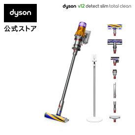 【5/26新発売】ダイソン Dyson V12 Detect Slim Total Clean サイクロン式 コードレス掃除機 dyson SV20ABL 2021年モデル