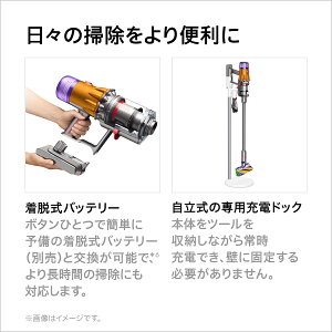 【5/26新発売】ダイソンDysonV12DetectSlimFluffyサイクロン式コードレス掃除機dysonSV20FF2021年モデル