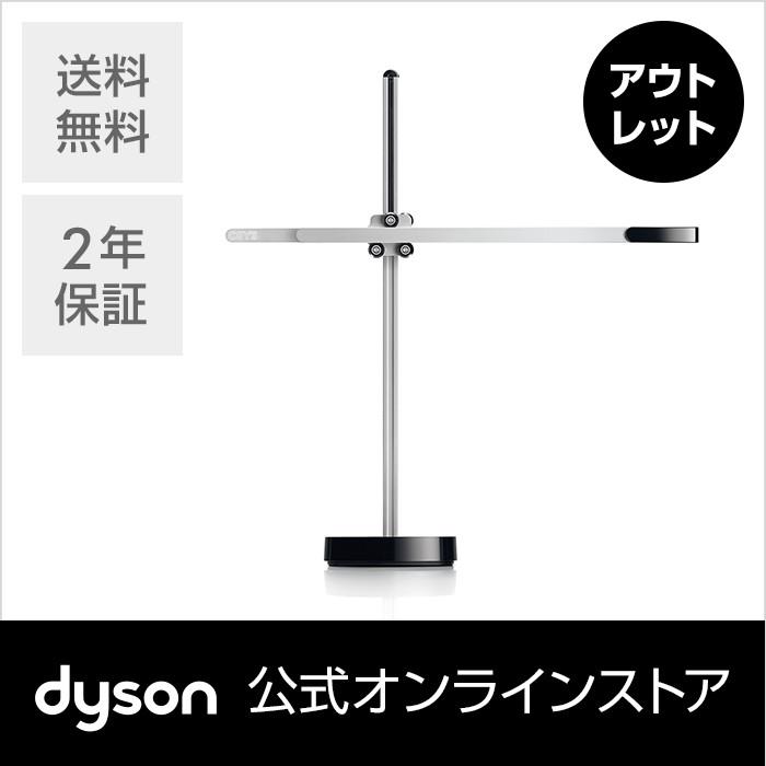 ダイソン Dyson CSYS desk LED照明器具 卓上型 ライト CSYS DESK BK SV ブラック/シルバー 【訳あり品・新品未使用/メーカー2年保証】