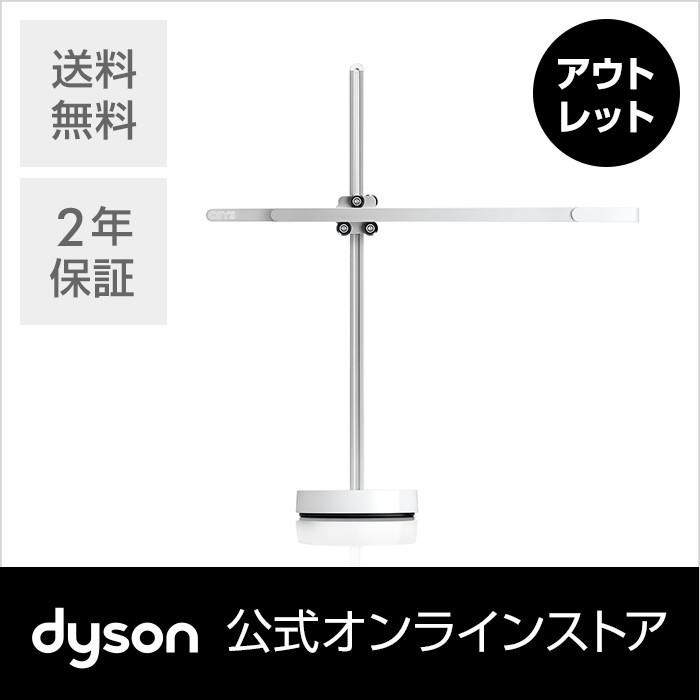 ダイソン Dyson CSYS desk LED照明器具 卓上型 ライト CSYS DESK WH SV ホワイト/シルバー 【訳あり品・新品未使用/メーカー2年保証】