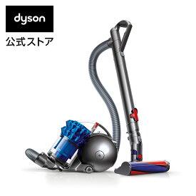 ダイソン Dyson Ball Fluffy サイクロン式 キャニスター掃除機 CY24FF ブルー/レッド 2017年モデル
