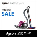 【期間限定20%ポイントバック】ダイソン Dyson Ball Fluffypro サイクロン式 キャニスター型掃除機 CY24MHPRO フューシャ/ブルー 【新品/メーカー2年保証】