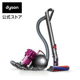 【クリアランス】ダイソン Dyson Ball Fluffypro サイクロン式 キャニスター型掃除機 CY24MHPRO フューシャ/ブルー 【新品/メーカー2年保証】