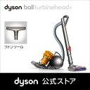 ダイソン Dyson Ball Turbinehead+ サイクロン式 キャニスター型掃除機 CY25THCOM イエロー/ブラック 【新品/メーカー2年保証】