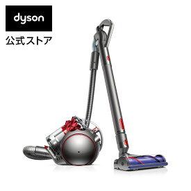 ダイソン Dyson V4 Digital Absolute サイクロン式 キャニスター掃除機 CY29 ABL