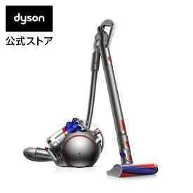 ダイソン Dyson V4 Digital Fluffy+ サイクロン式 キャニスター掃除機 CY29 FF
