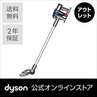 【ミニモーターヘッド・フトンツール付】 ダイソン Dyson DC35 motorhead サイクロン式 コードレス掃除機 DC35MH アイアン/クロムブルー【新品/メーカー2年保証】