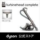ダイソン Dyson DC48 turbinehead complete サイクロン式 キャニスター型掃除機 DC48THCOM アイアン/サテンシルバー 【新品/メーカー保証2年付】
