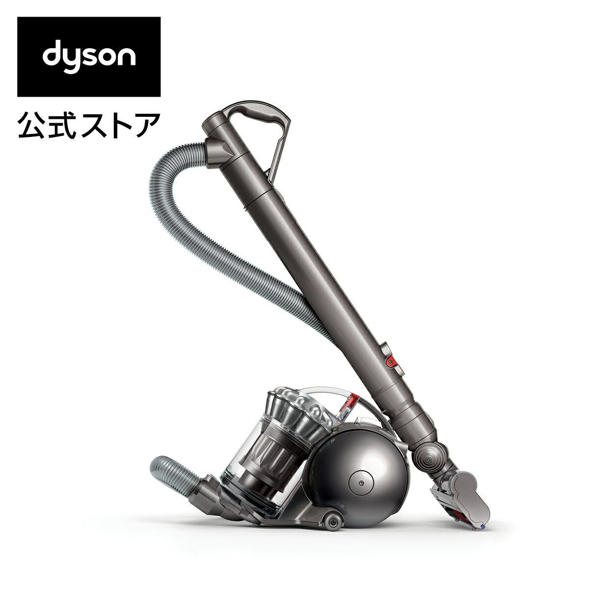 26日1:59amまで【期間限定】ダイソン Dyson DC48 turbinehead complete サイクロン式 キャニスター型掃除機 DC48THCOM アイアン/サテンシルバー 2015年モデル
