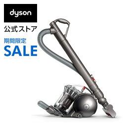 【期間限定】4/2(木)9:59amまで!ダイソン Dyson DC48 turbinehead complete サイクロン式 キャニスター掃除機 DC48THCOM アイアン/サテンシルバー 2015年モデル